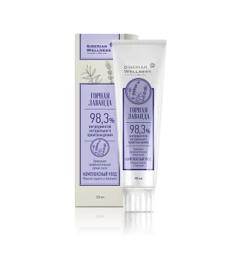 Siberian Wellness MOUNTAIN LAVENDER EXTRA RICH BOTANICAL TOOTHPASTE TOTAL PROTECTİON